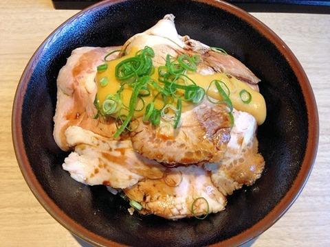 姫路麺哲薄切り豚丼