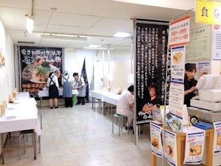 大阪 がちんこらーめん道 柊(ひいらぎ)特設茶屋