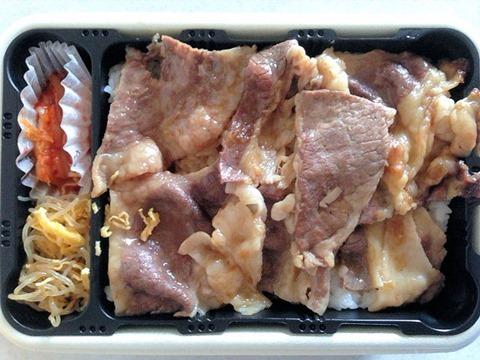 焼肉チャンピオン和牛焼肉弁当