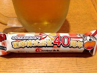 とんかついなば和幸40周年記念うまい棒