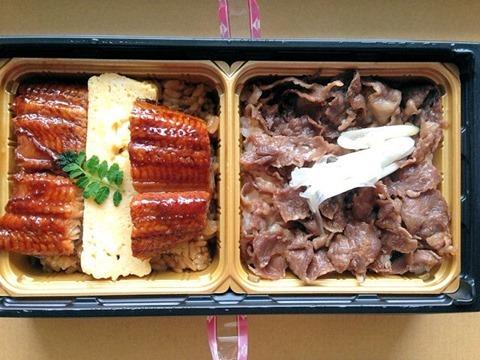 お惣菜のまつおか宮崎県産うなぎと黒毛和牛の贅沢重