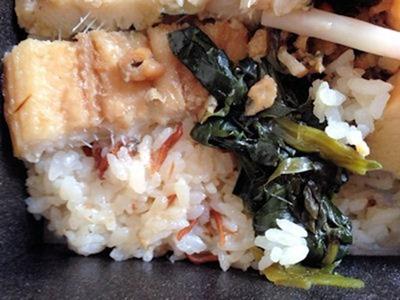 京都駅だし巻きと穴子のお弁当6
