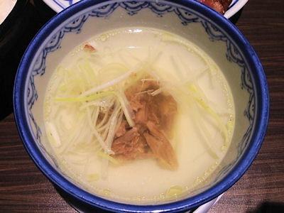 仙台牛たん福助極み牛たん焼き定食