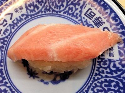 くら寿司肉厚大とろ極旨一貫