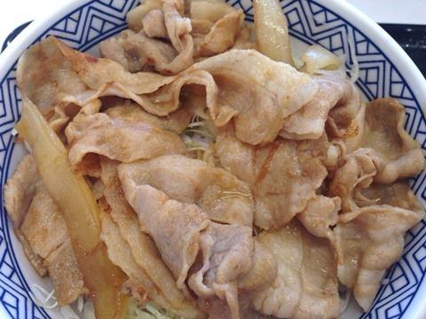 吉野家豚生姜焼丼並盛