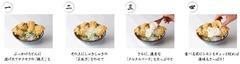 丸亀製麺タル鶏天ぶっかけの食べ方