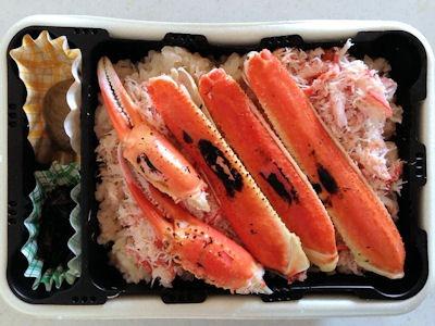 鳥取駅アベ鳥取堂鳥取のかに小屋焼きガニあったか弁当