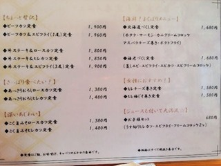 とんかつ播/播磨町店のメニュー