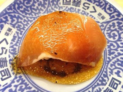 くら寿司熟成生ハム