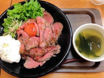 姫路イタリアン酒場MARUMASAローストビーフ丼