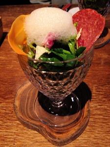 リストリアグランデアルベロカップサラダ