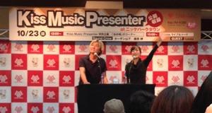Kiss Music Presenter 公開収録 at ニッケパークタウン