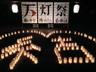 たかさご万灯祭2016