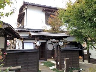 播磨陶芸村/播磨の奥座敷うなぎ亭一座