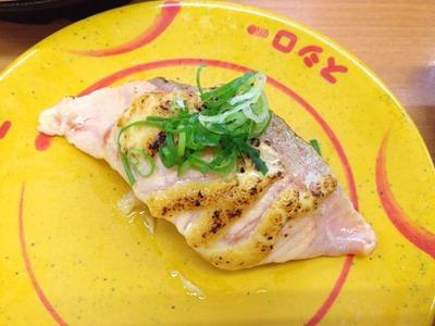 スシロー天然秋鮭ちゃんちゃん焼き