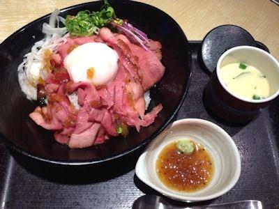 和食さとローストビーフ丼と茶碗蒸し