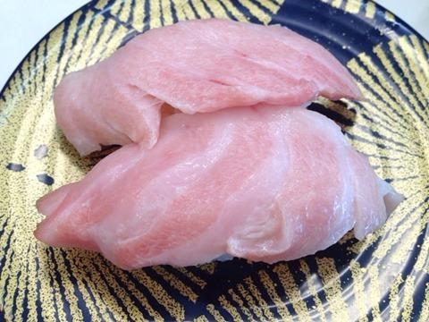 回転寿司海鮮三崎港本鮪「大とろ」