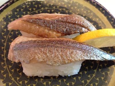 はま寿司/北海道・三陸産 炙りさんま