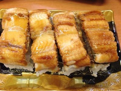 スシロー上穴子押し寿司
