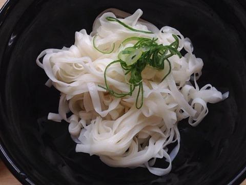 無添くら寿司ヘルシーつけ麺33