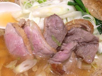 大戸屋ごはん処出汁香るたっぷり葱の鴨鍋定食
