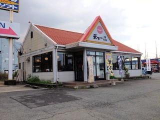 中華そば専門店 天下一品/加古川店