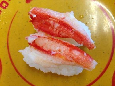 スシローボイル本ずわい蟹2貫