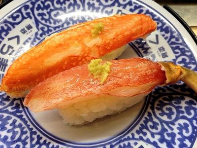 無添くら寿司本ずわいがに二種盛