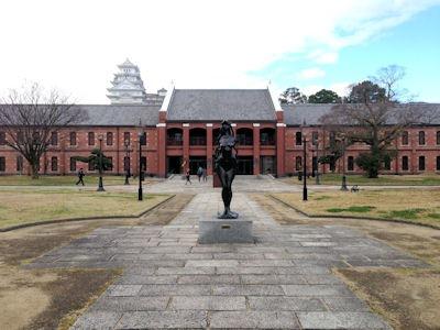 姫路城文化遺産登録記念日姫路市立美術館