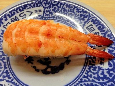 無添くら寿司天然肉厚大えび (極旨一貫)