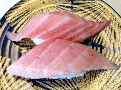 回転寿司海鮮三崎港本鮪大とろ