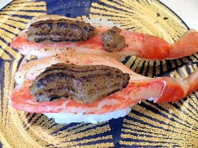 回転寿司海鮮三崎港ずわい蟹みそ炙り