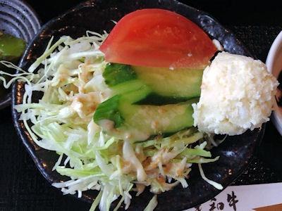 焼肉・鍋物北義特選黒毛和牛サーロイン定食
