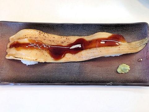回転寿司海鮮三崎港やわらか穴子1本にぎり