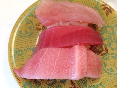 回転寿司海鮮三崎港まぐろ三昧