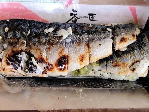 新年会2017差し入れおとなの焼き鯖寿し