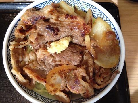 吉野家牛カルビ生姜焼き丼