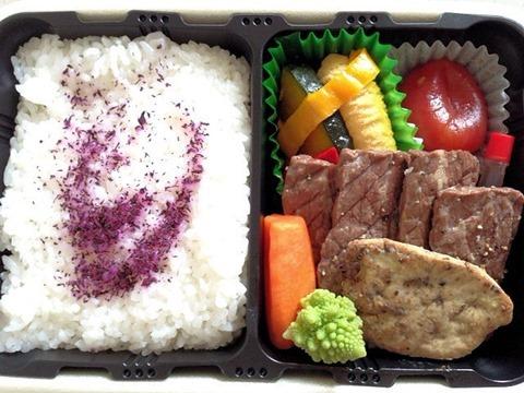 米沢駅松川弁当店黒毛和牛ビフテキフォアグラ弁当