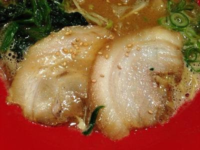 横浜ラーメン一心家鶏白湯ラーメン(醤油)