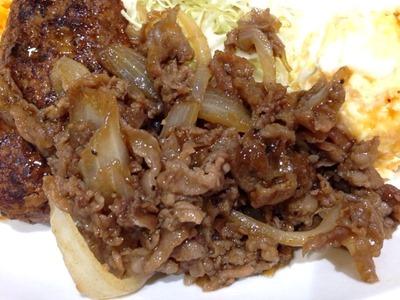 浪花焼肉肉タレ屋ハンバーグ&焼肉定食