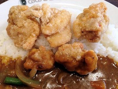 CoCo壱番屋グランド・マザー・カレー+フライドチキン
