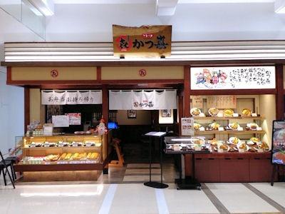 とんかつ かつ喜/加古川店