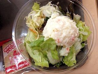 スガキヤサラダセットのポテトサラダ