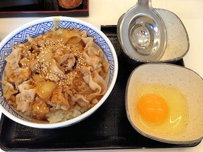 吉野家豚スタミナ丼