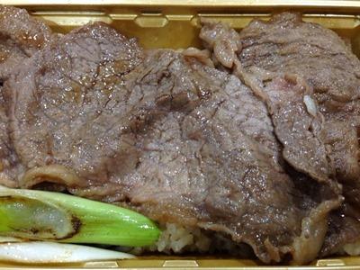 ひょうご贅沢丼弘助牛肉丼