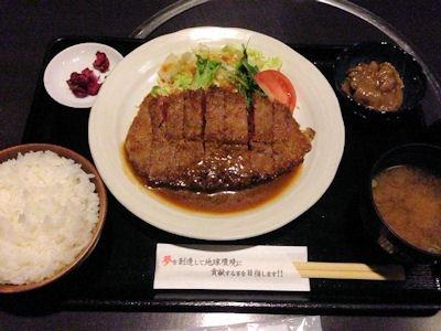 割烹焼肉松永牧場松永ビフカツ定食
