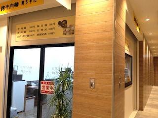 台湾屋台 群ちゃん台湾牛肉麺/明石店