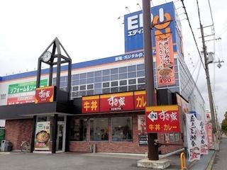 すき家ロカボ牛麺1[4]