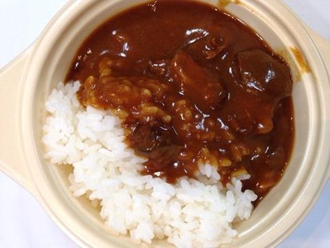 小樽ホタテカリー知床鶏のレッドペッパーカリー