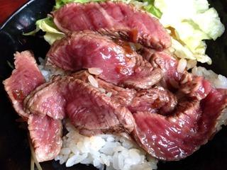 ステーキハンバーグ&サラダバー けんステーキ丼